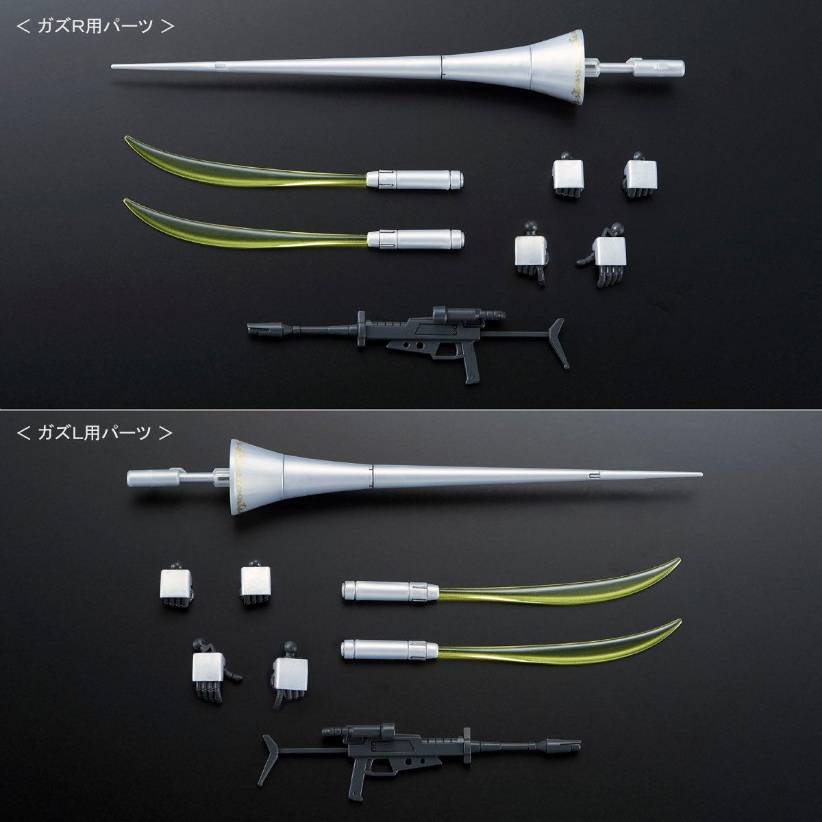 HG 1/144『ガズ R/L』機動戦士ガンダムZZ プラモデル-010