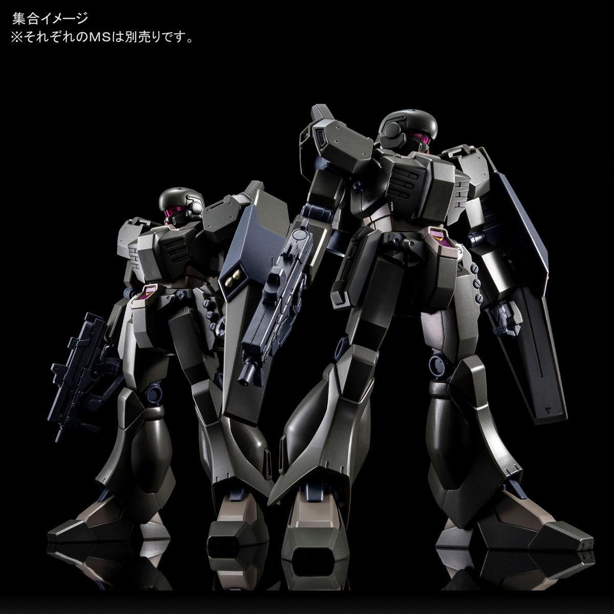 HG 1/144『ジェガンD型 (護衛隊仕様)』機動戦士ガンダムNT プラモデル-008