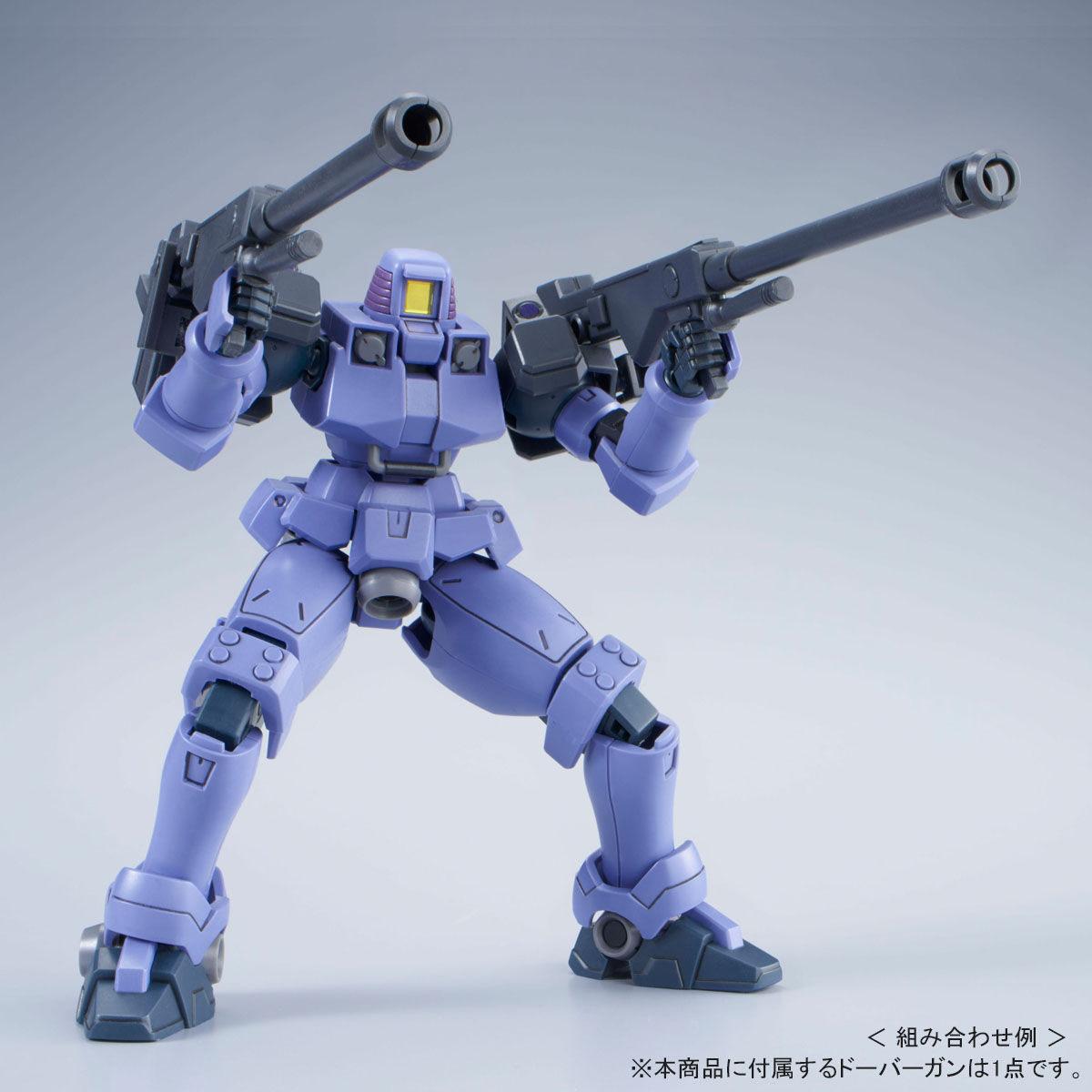 HG 1/144『リーオー(飛行ユニット仕様)』新機動戦記ガンダムW プラモデル-008