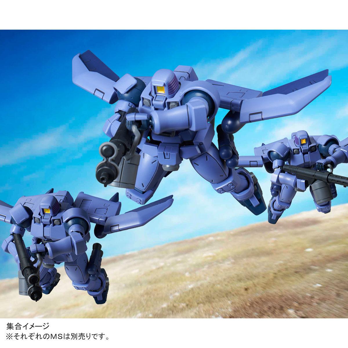 HG 1/144『リーオー(飛行ユニット仕様)』新機動戦記ガンダムW プラモデル-009