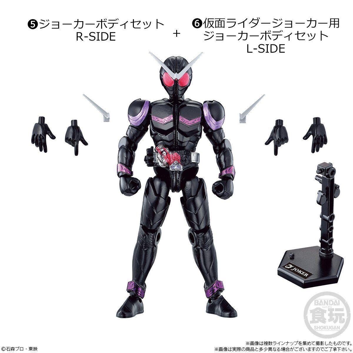 【食玩】SO-DO CHRONICLE『双動 仮面ライダーW』8個入りBOX-004