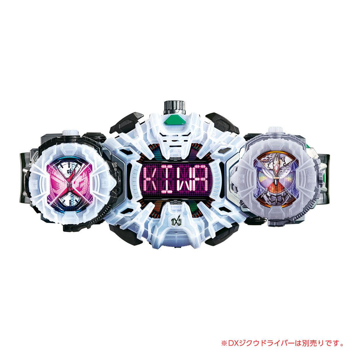 仮面ライダージオウ『DX鎧武極アームズライドウォッチ』変身なりきり-004