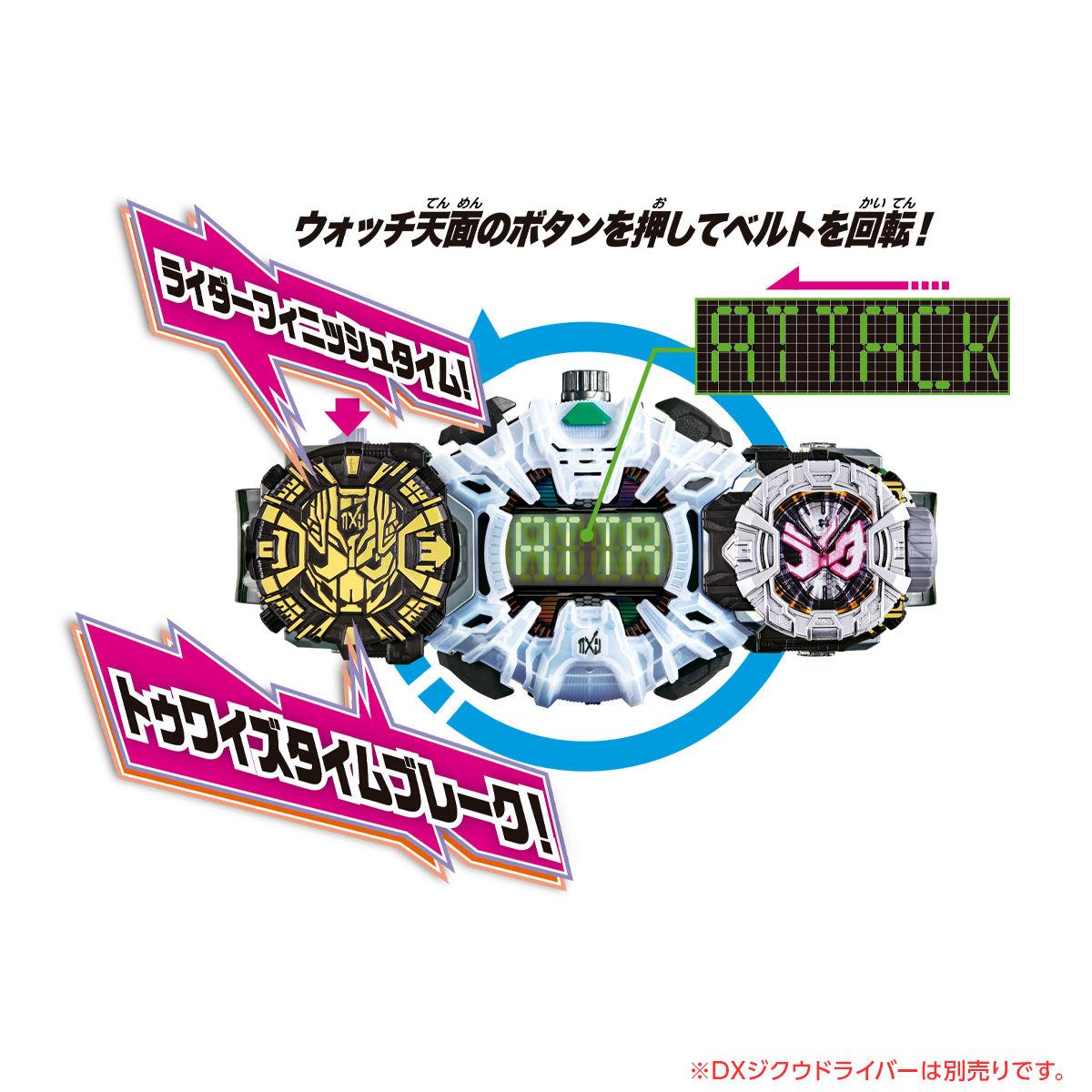 ライドウォッチ『DXジオウライドウォッチII』仮面ライダージオウ 変身なりきり-006