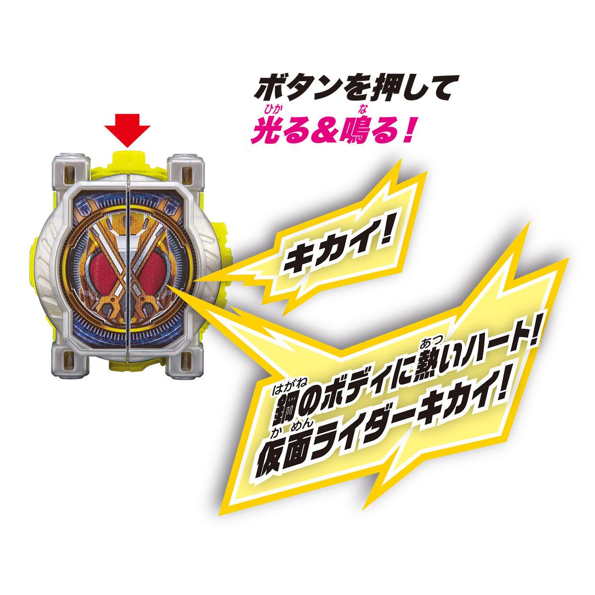 仮面ライダージオウ『DXキカイミライドウォッチ』変身なりきり-003