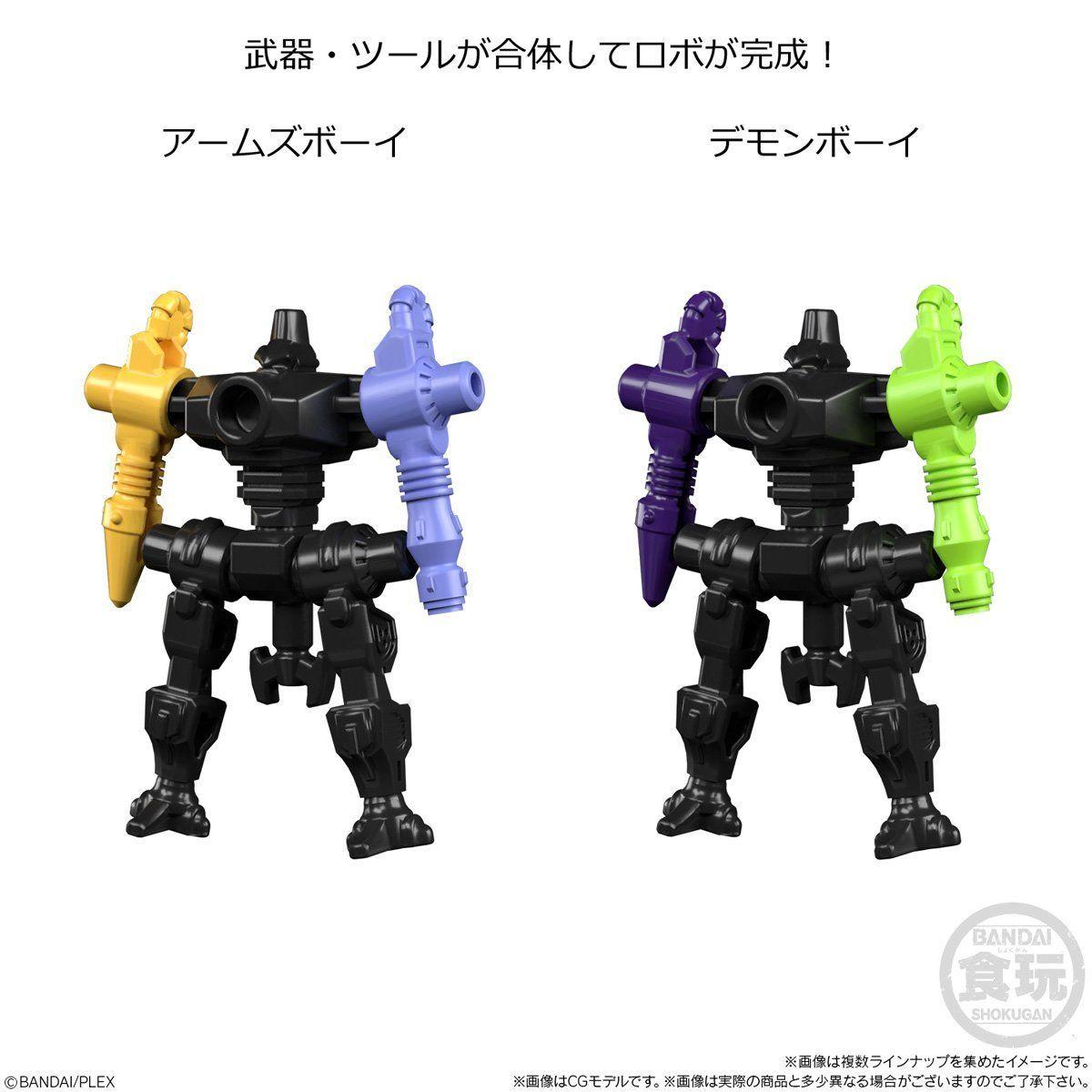 【食玩】ミニプラ『マシンロボデュエル』12個入りBOX-006