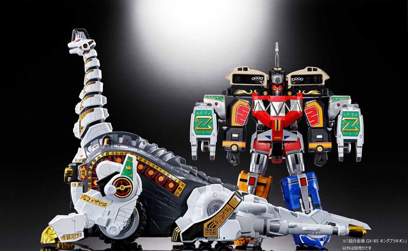 超合金魂『GX-85 キングブラキオン』恐竜戦隊ジュウレンジャー 可動フィギュア-006