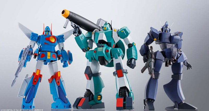 HI-METAL R『ウォーカーギャリア』戦闘メカ ザブングル 可変可動フィギュア-012
