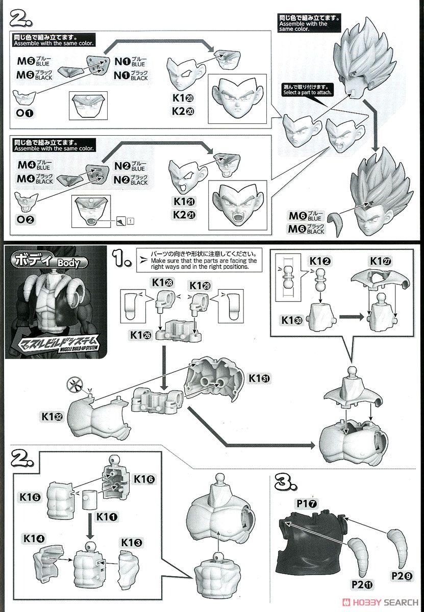 【再販】フィギュアライズ スタンダード『超サイヤ人ゴッド超サイヤ人ゴジータ』ドラゴンボール超 プラモデル-019