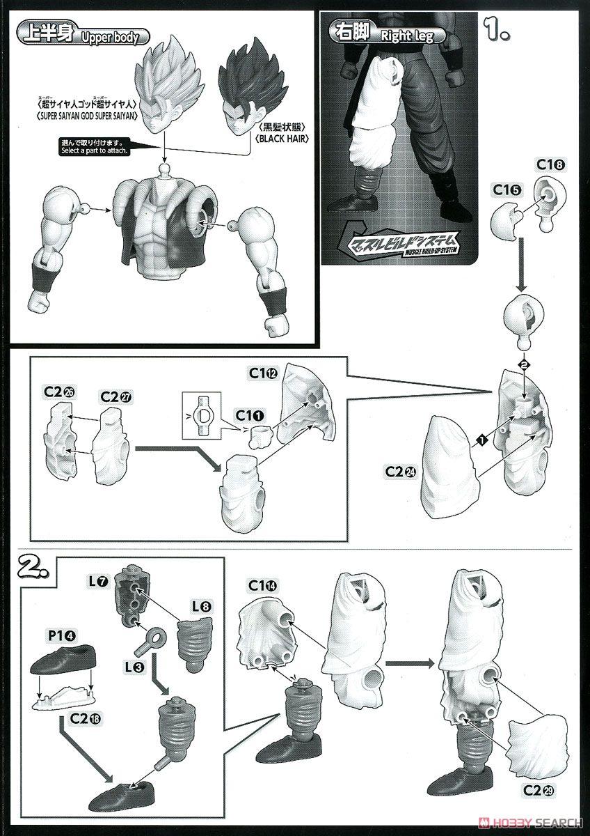 【再販】フィギュアライズ スタンダード『超サイヤ人ゴッド超サイヤ人ゴジータ』ドラゴンボール超 プラモデル-021