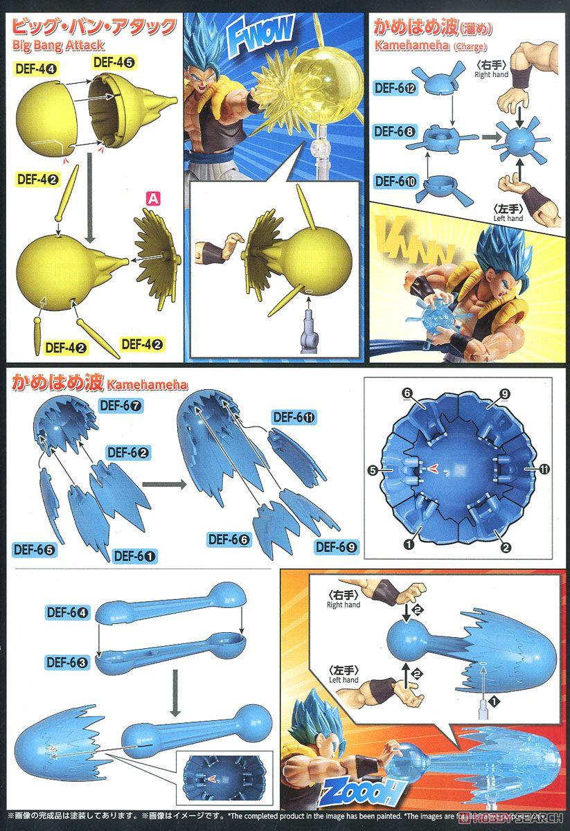 【再販】フィギュアライズ スタンダード『超サイヤ人ゴッド超サイヤ人ゴジータ』ドラゴンボール超 プラモデル-024