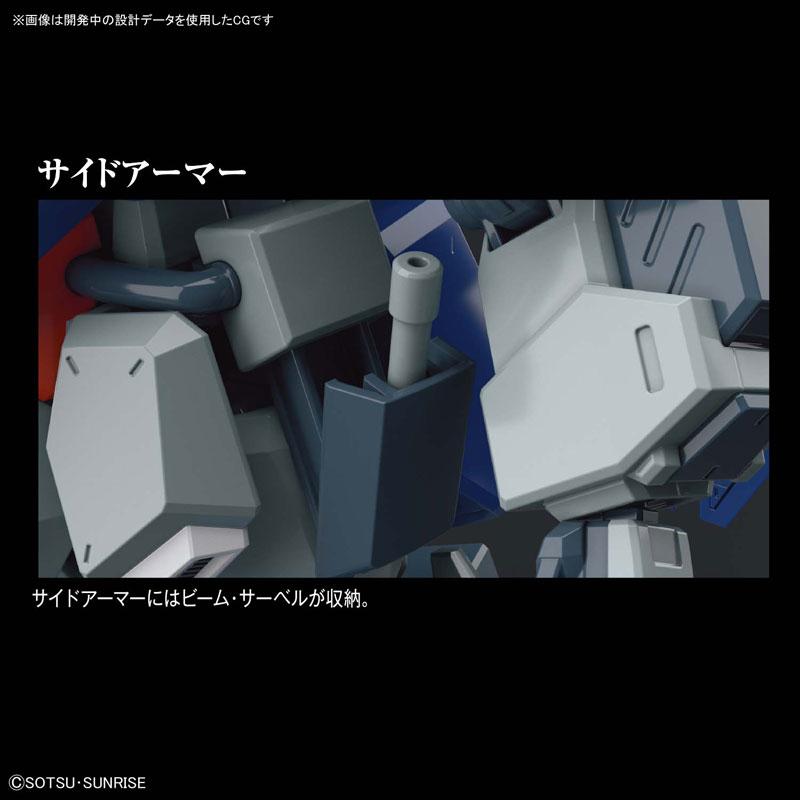 HGUC 1/144『グスタフ・カール(ユニコーンVer.)』機動戦士ガンダムUC プラモデル-002