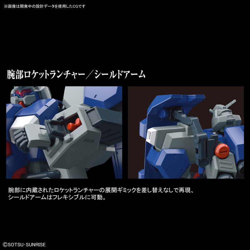HGUC 1/144『グスタフ・カール(ユニコーンVer.)』機動戦士ガンダムUC プラモデル-003