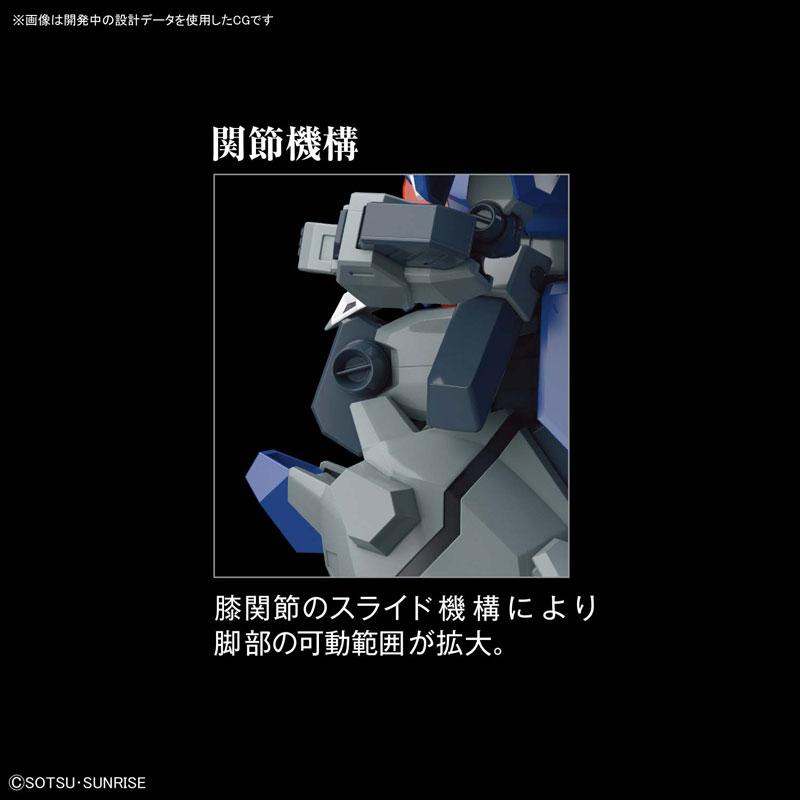 HGUC 1/144『グスタフ・カール(ユニコーンVer.)』機動戦士ガンダムUC プラモデル-004