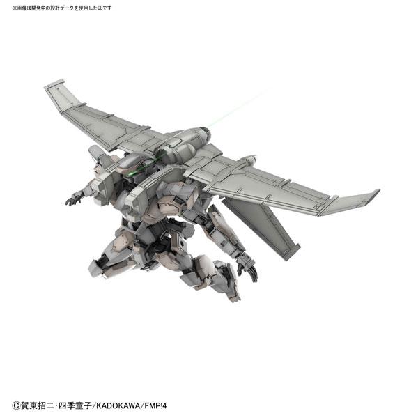 HG 1/60『アーバレストVer.IV(緊急展開ブースター装備仕様)』フルメタル・パニック!IV プラモデル