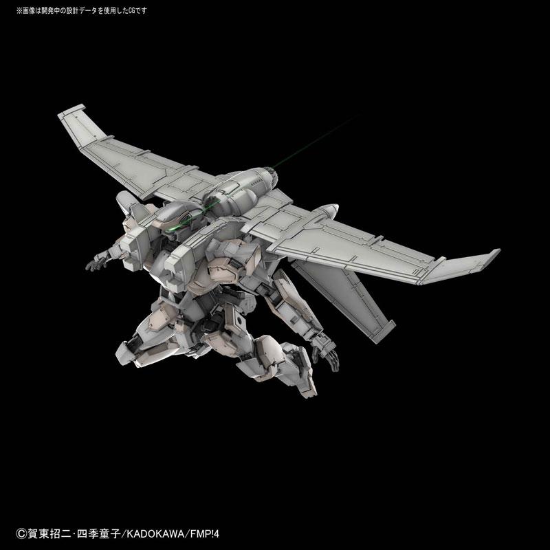 HG 1/60『アーバレストVer.IV(緊急展開ブースター装備仕様)』フルメタル・パニック!IV プラモデル-001