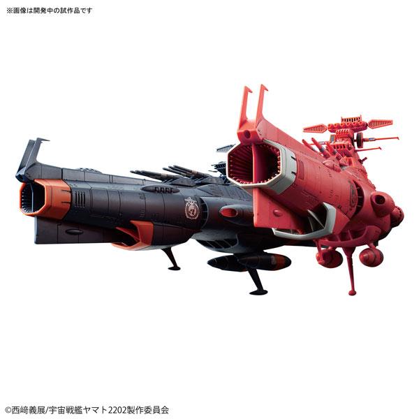 1/1000『地球連邦主力戦艦 ドレッドノート級火星絶対防衛線セット』宇宙戦艦ヤマト2202 プラモデル