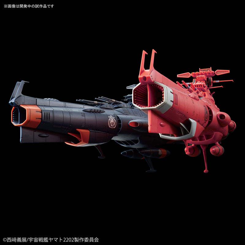 1/1000『地球連邦主力戦艦 ドレッドノート級火星絶対防衛線セット』宇宙戦艦ヤマト2202 プラモデル-001
