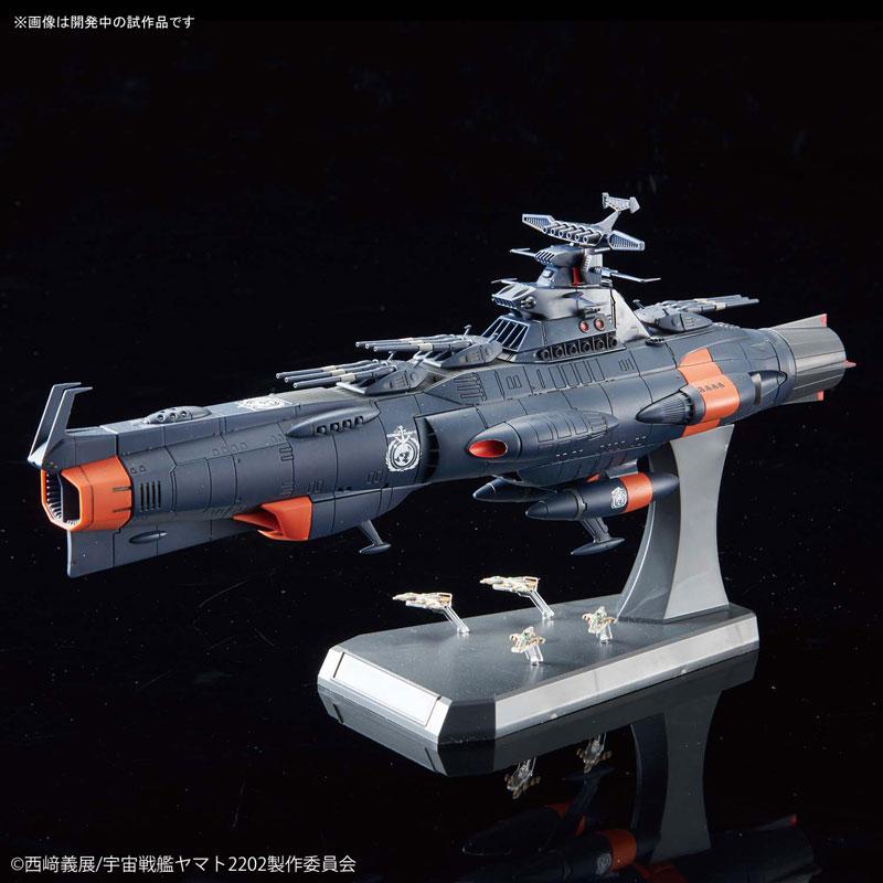 1/1000『地球連邦主力戦艦 ドレッドノート級火星絶対防衛線セット』宇宙戦艦ヤマト2202 プラモデル-002