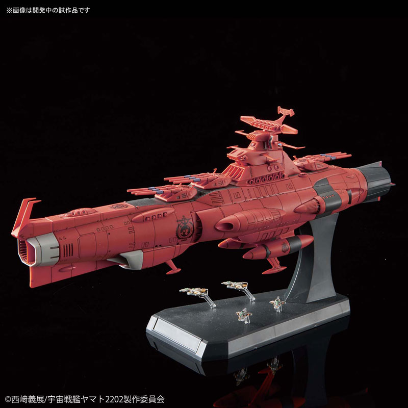 1/1000『地球連邦主力戦艦 ドレッドノート級火星絶対防衛線セット』宇宙戦艦ヤマト2202 プラモデル-003