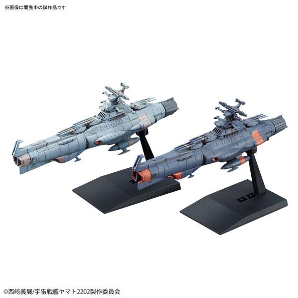 メカコレクション『地球連邦主力戦艦 ドレッドノート級セット1』宇宙戦艦ヤマト2202 プラモデル