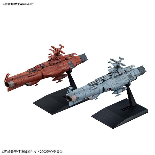 メカコレクション『地球連邦主力戦艦 ドレッドノート級セット2』宇宙戦艦ヤマト2202 プラモデル