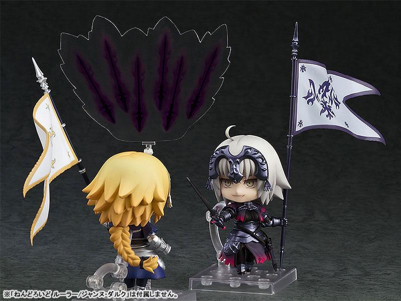 【再販】ねんどろいど『アヴェンジャー/ジャンヌ・ダルク〔オルタ〕|Fate/Grand Order』可動フィギュア-005