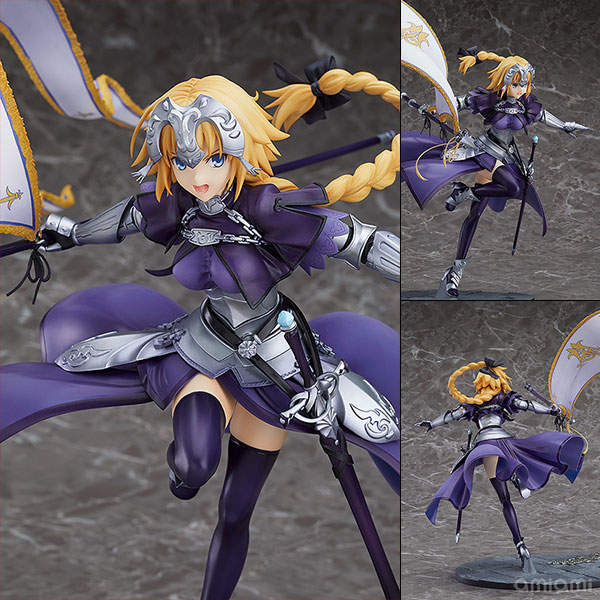 Fate/Grand Order ルーラー/ジャンヌ・ダルク 1/7 完成品フィギュア