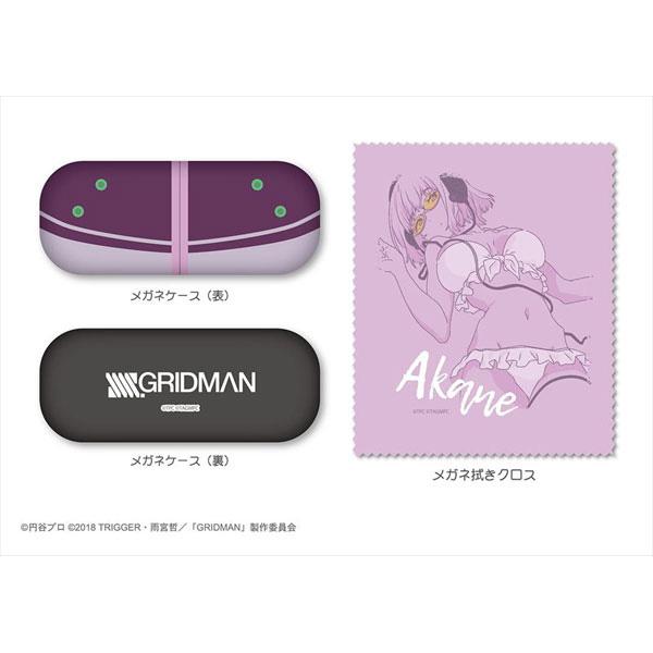 SSSS.GRIDMAN『アカネのメガネケース&クロスセット』グリッドマン グッズ