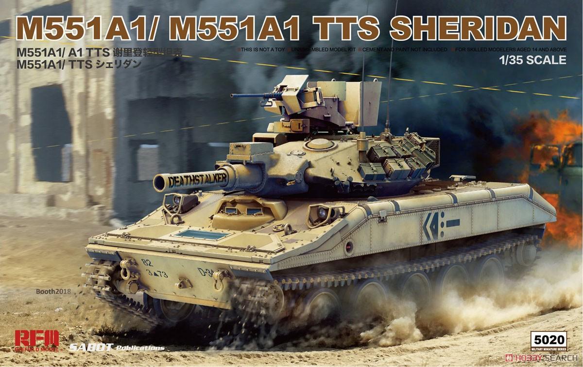 1/35『M551A1/TTS シェリダン』プラモデル-001