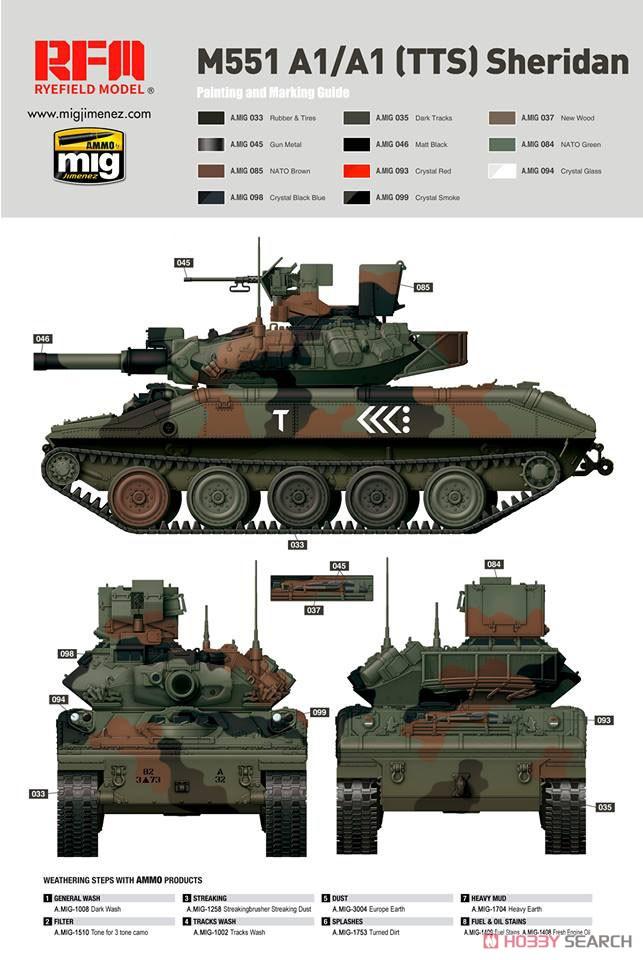 1/35『M551A1/TTS シェリダン』プラモデル-003