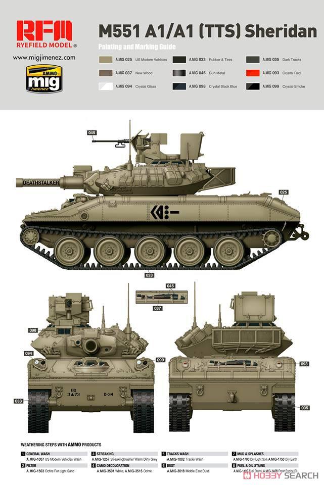 1/35『M551A1/TTS シェリダン』プラモデル-004