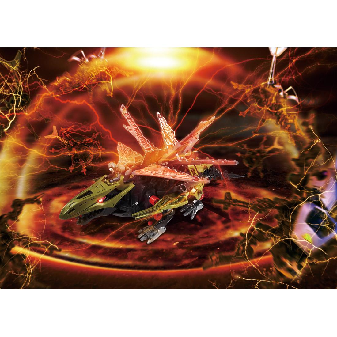 ZOIDS『ZW20 ディメパルサー』ゾイドワイルド 組立キット-007
