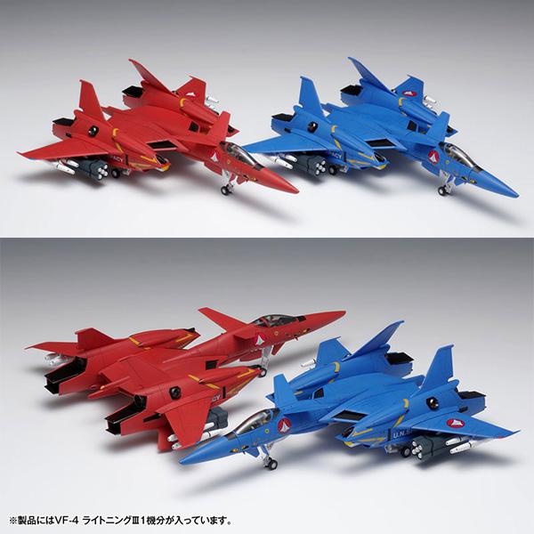超時空要塞マクロス Flash Back 2012『VF-4 ライトニングIII〔DX版〕』プラモデル