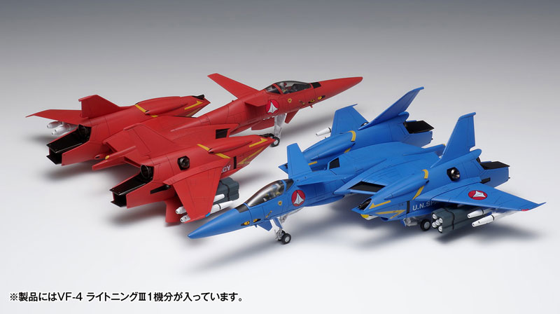 超時空要塞マクロス Flash Back 2012『VF-4 ライトニングIII〔DX版〕』プラモデル-002