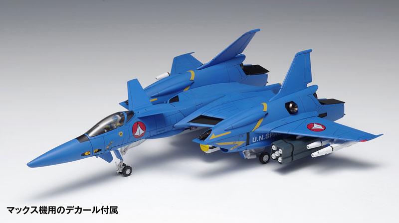 超時空要塞マクロス Flash Back 2012『VF-4 ライトニングIII〔DX版〕』プラモデル-003