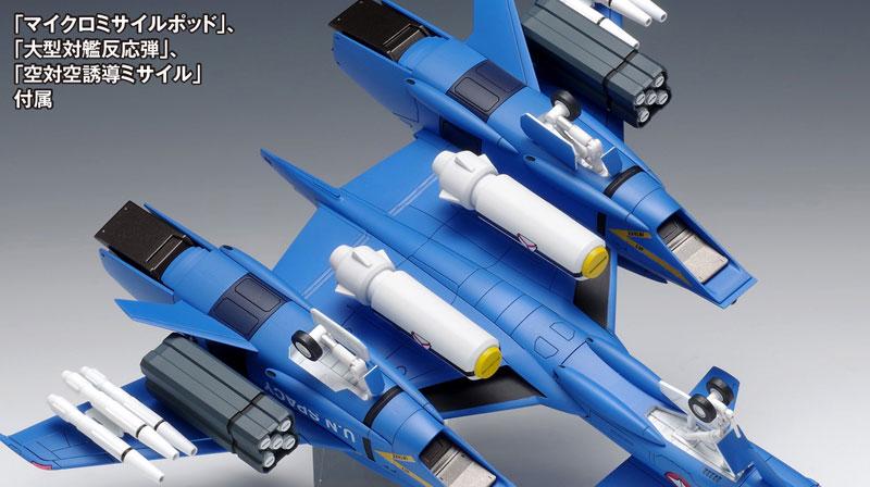 超時空要塞マクロス Flash Back 2012『VF-4 ライトニングIII〔DX版〕』プラモデル-009