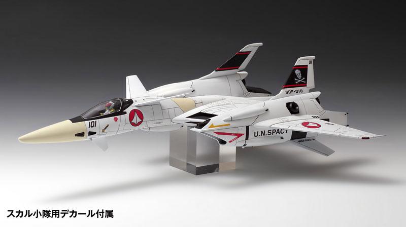 超時空要塞マクロス Flash Back 2012『VF-4 ライトニングIII〔DX版〕』プラモデル-010