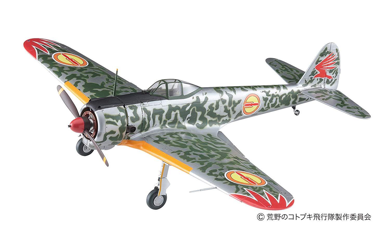 荒野のコトブキ飛行隊『一式戦闘機 隼 I型 キリエ機』1/48 プラモデル-001