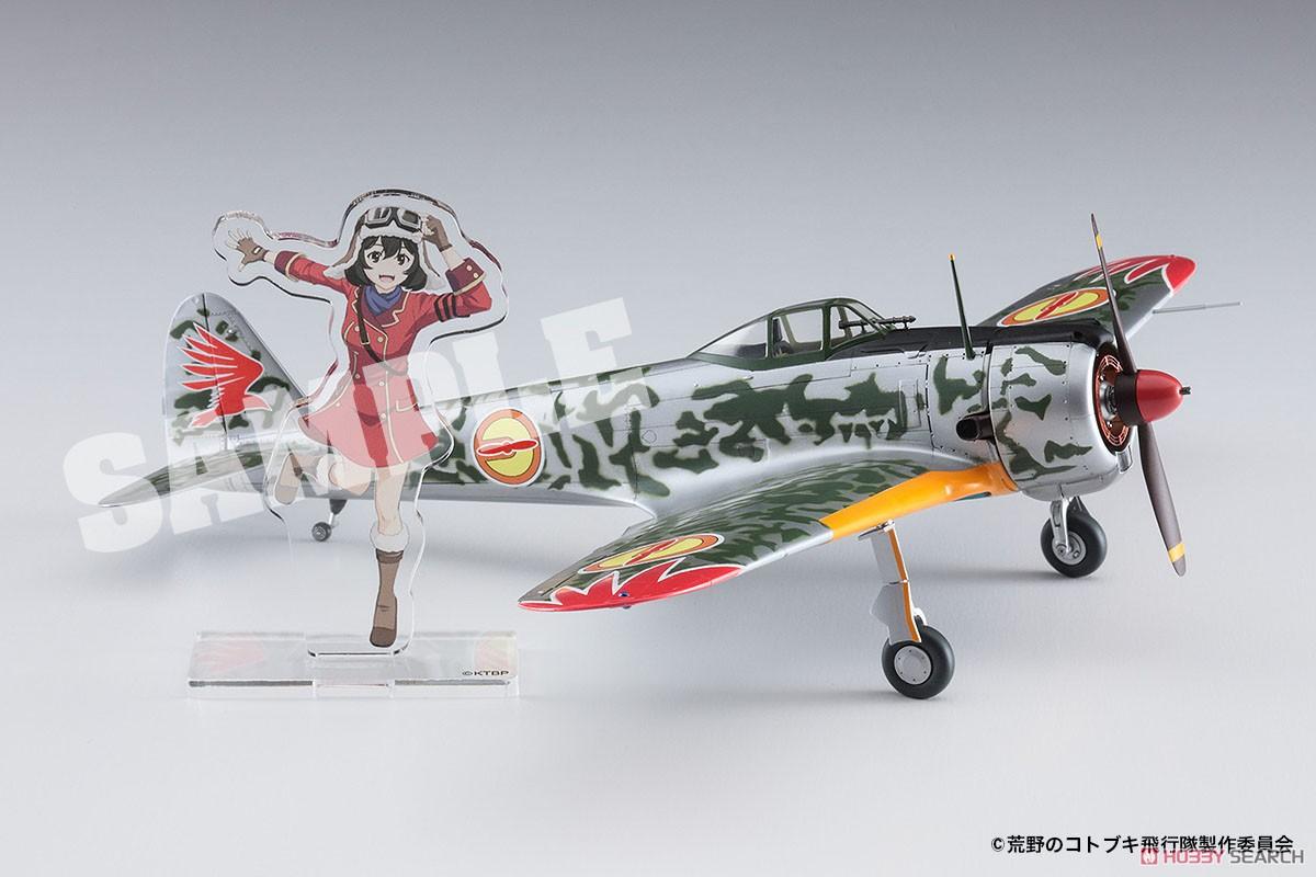 荒野のコトブキ飛行隊『一式戦闘機 隼 I型 キリエ機』1/48 プラモデル-004