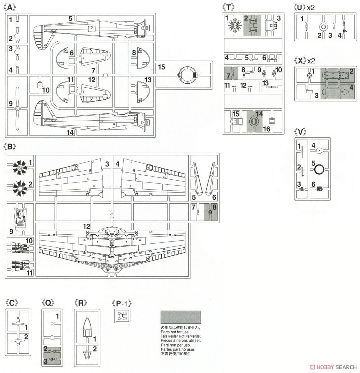 荒野のコトブキ飛行隊『一式戦闘機 隼 I型 キリエ機』1/48 プラモデル-015