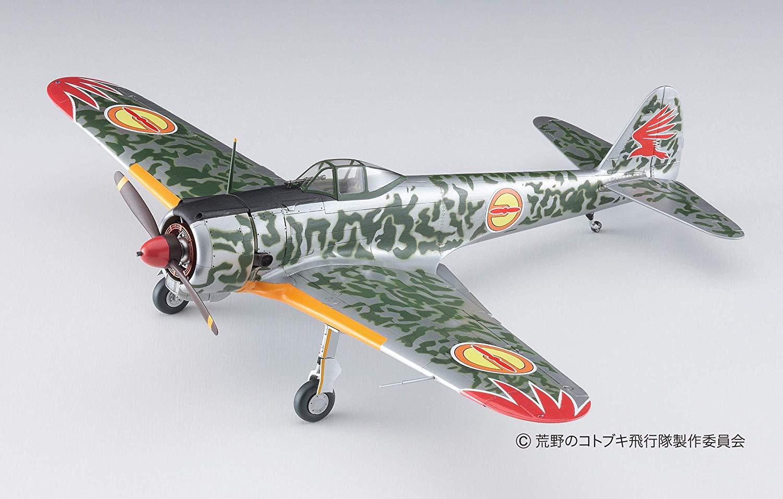 荒野のコトブキ飛行隊『一式戦闘機 隼 I型 キリエ機』1/48 プラモデル-016