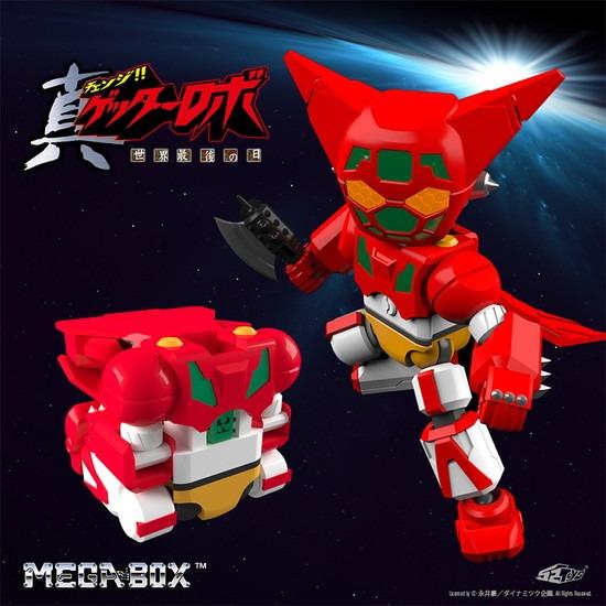 MEGABOX『ゲッター1』真ゲッターロボ 世界最後の日 可動フィギュア