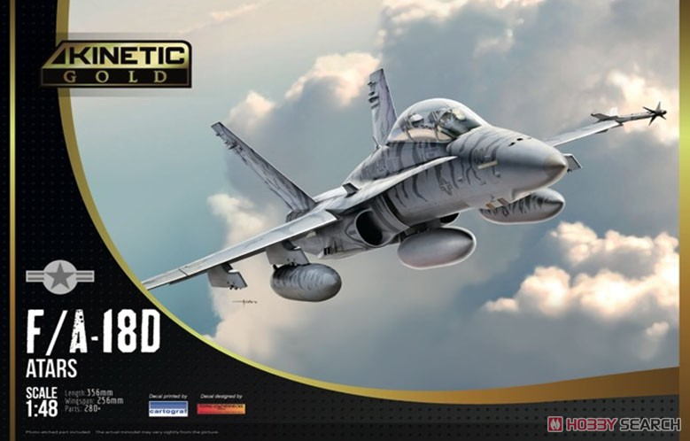 1/48『F/A-18D ATARS』プラモデル-001