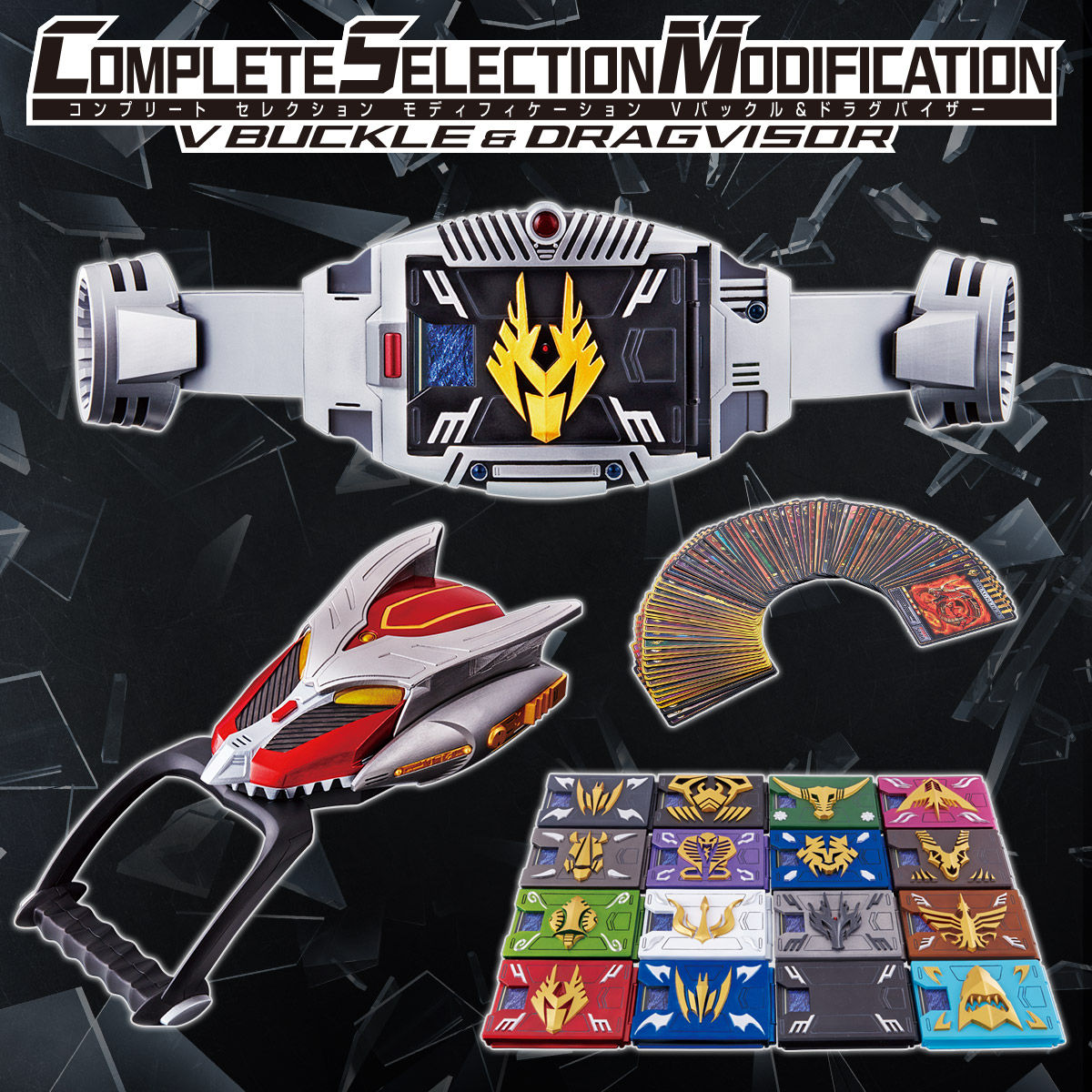 COMPLETE SELECTION MODIFICATION V BUCKLE & DRAGVISOR『CSM Vバックル&ドラグバイザー|仮面ライダー龍騎』セット-001