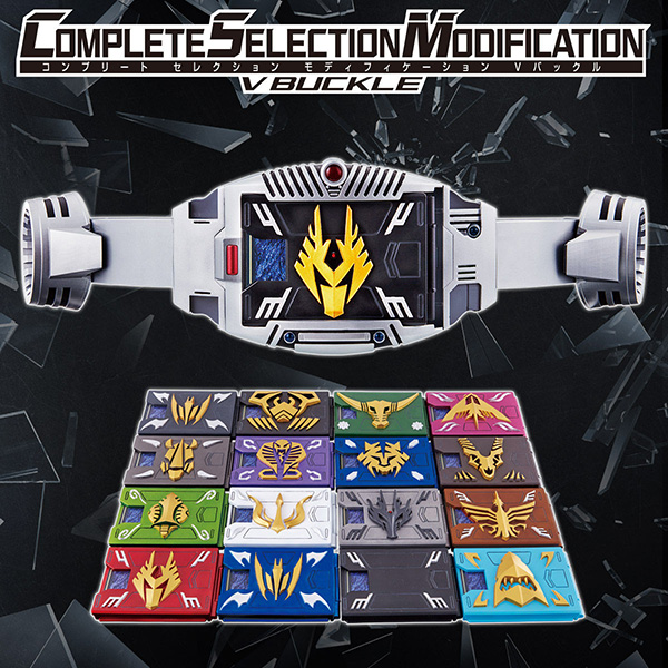 COMPLETE SELECTION MODIFICATION V BUCKLE『CSM Vバックル|仮面ライダー龍騎』変身ベルト