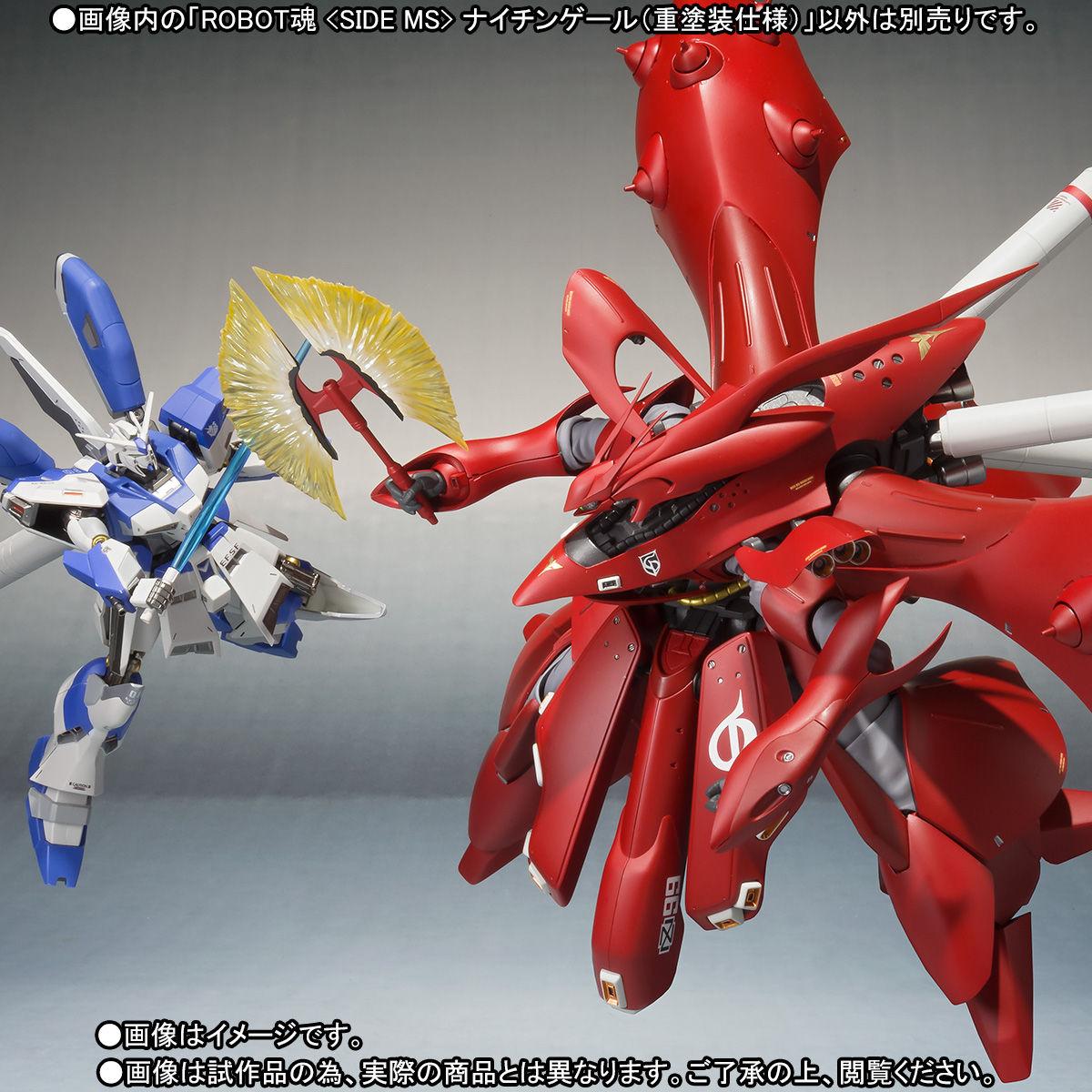 ROBOT魂 <SIDE MS>『ナイチンゲール(重塗装仕様)』可動フィギュア-001