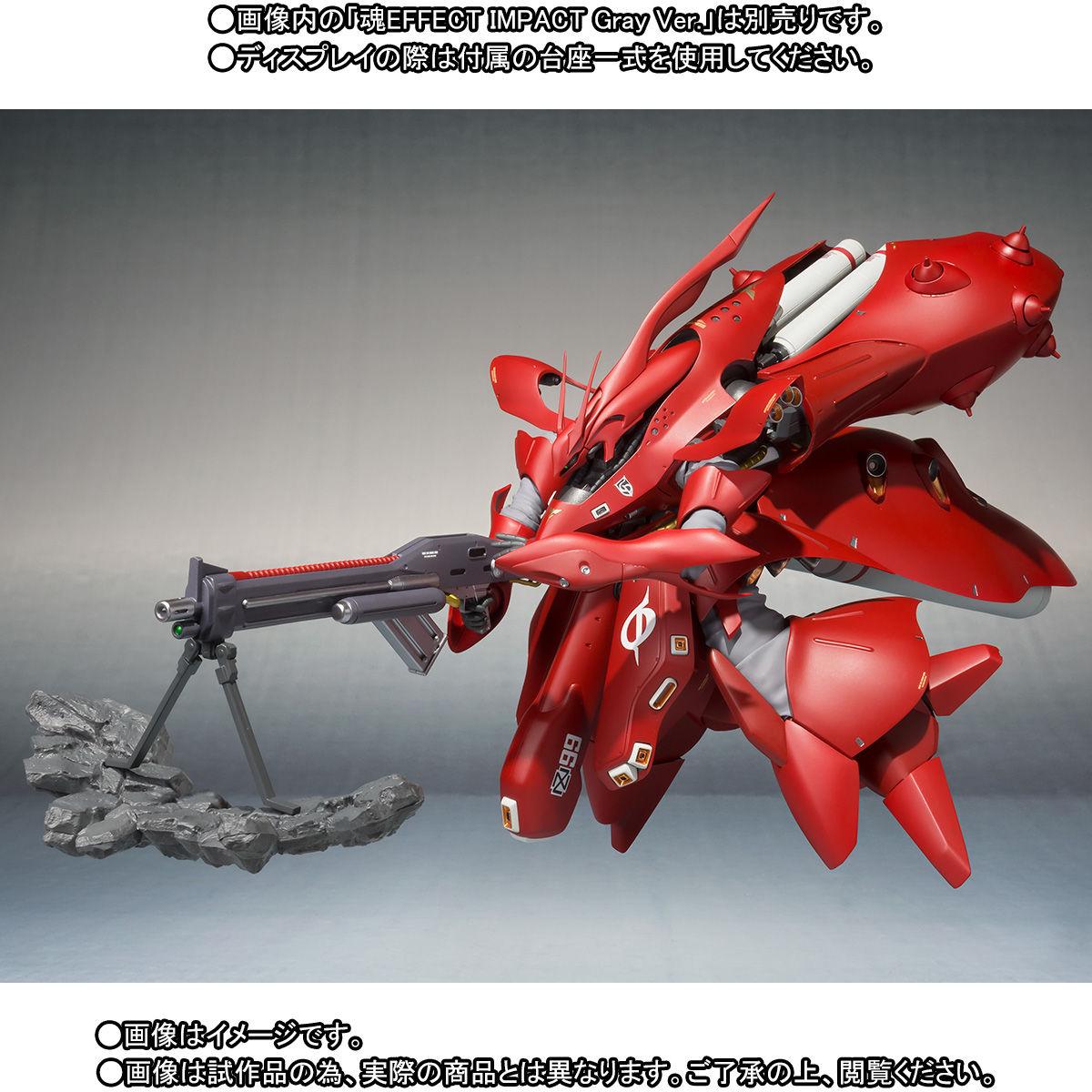 ROBOT魂 <SIDE MS>『ナイチンゲール(重塗装仕様)』可動フィギュア-008