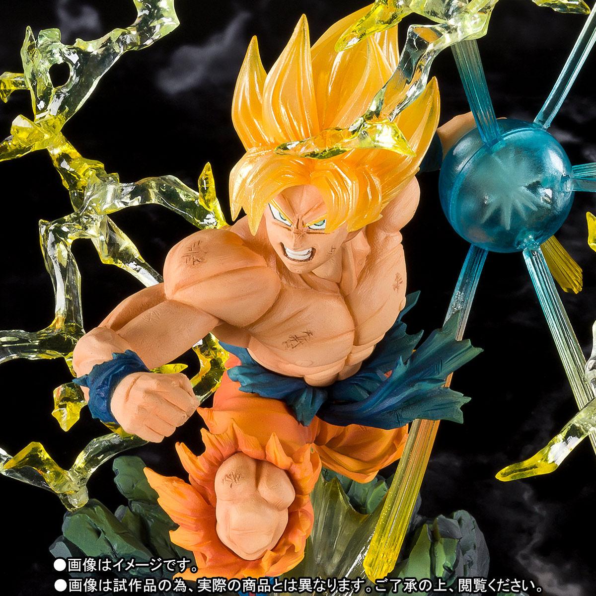フィギュアーツZERO『スーパーサイヤ人孫悟空 -熱戦-』ドラゴンボールZ 完成品フィギュア-001