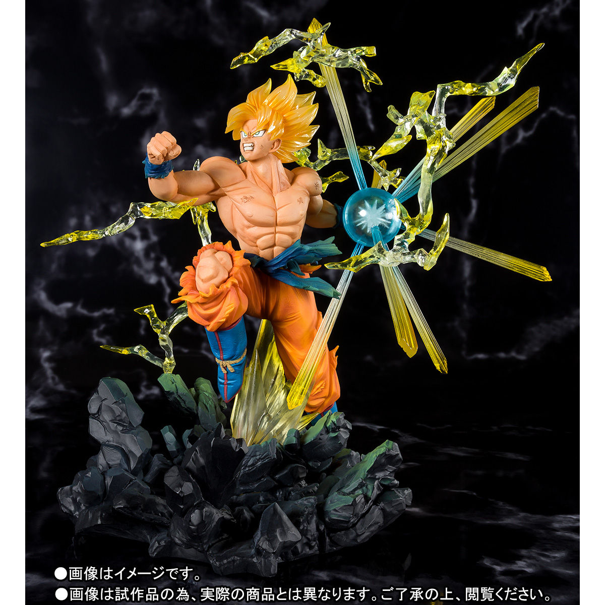 フィギュアーツZERO『スーパーサイヤ人孫悟空 -熱戦-』ドラゴンボールZ 完成品フィギュア-003