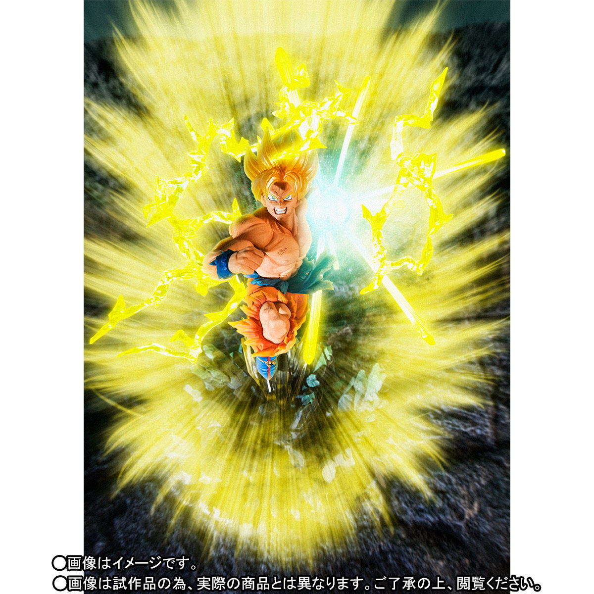 フィギュアーツZERO『スーパーサイヤ人孫悟空 -熱戦-』ドラゴンボールZ 完成品フィギュア-005